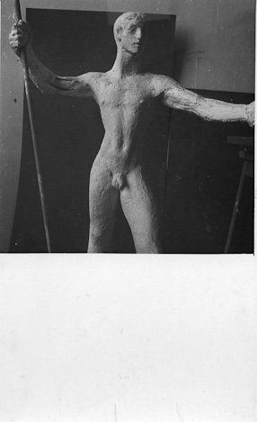 The figure of an athlete (Bowman), 1952