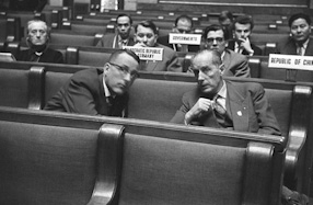 Congress of United Nations friends, 1960