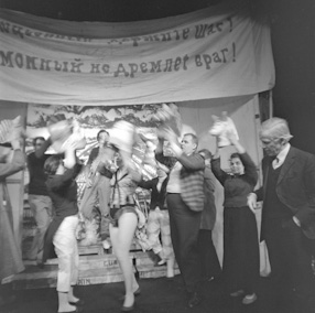 Theatre of Children of Zaglebie, 1969