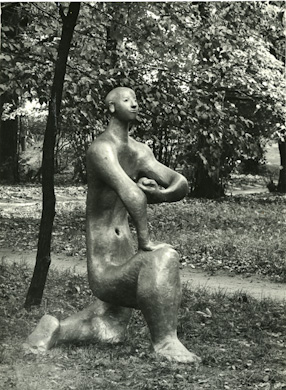 The Young Man (Golden Young Man), 1957