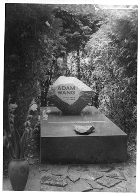 Adam Wang\'s Tombstone, 1963