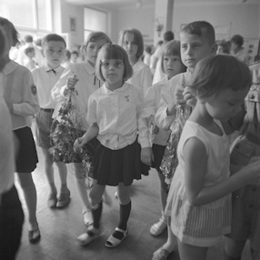 End of school year, 1967