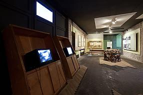 View of the exhibition \